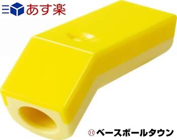 モルテン ホイッスル 電子ホイッスル 黄 スーパーSALE 爆安 RakutenスーパーSALE 予約販売 RA0010-Y