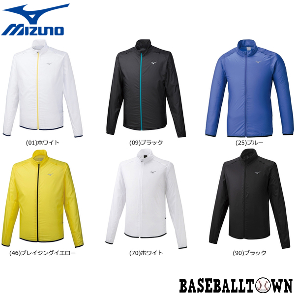 最大10%引クーポン ミズノ ポーチジャケット ウィンドブレーカーシャツ メンズ J2ME9520 ランニング ウエア