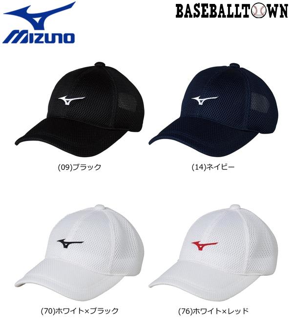MIZUNO ミズノ キャップ 男女兼用 62JW8500 テニス/ソフトテニス キャップ スーパーSALE RakutenスーパーSALE