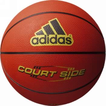adidas あす楽 セール特価 最大10%引クーポン ついに再販開始 アディダス 5号球 AB5122BR バスケットボール コートサイド