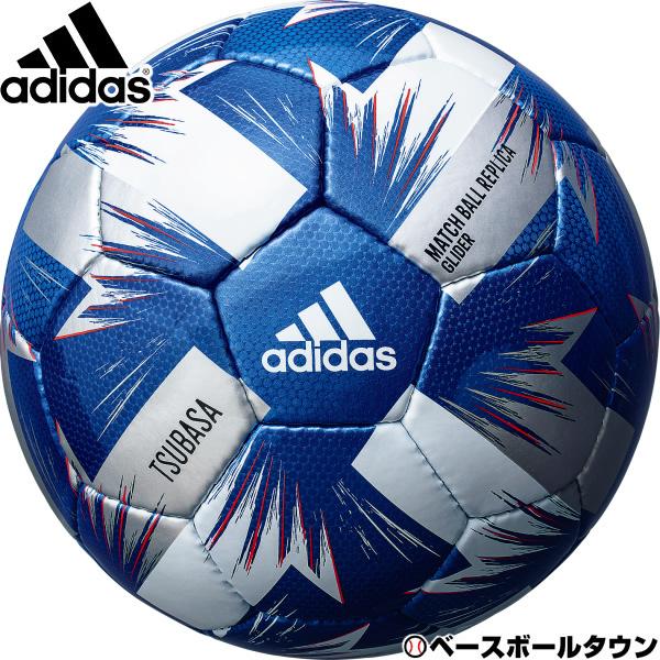 最大10%引クーポン アディダス サッカーボール 4号球 ツバサ グライダー 2020年FIFA主要大会 試合球レプリカモデル AF414B フットボール