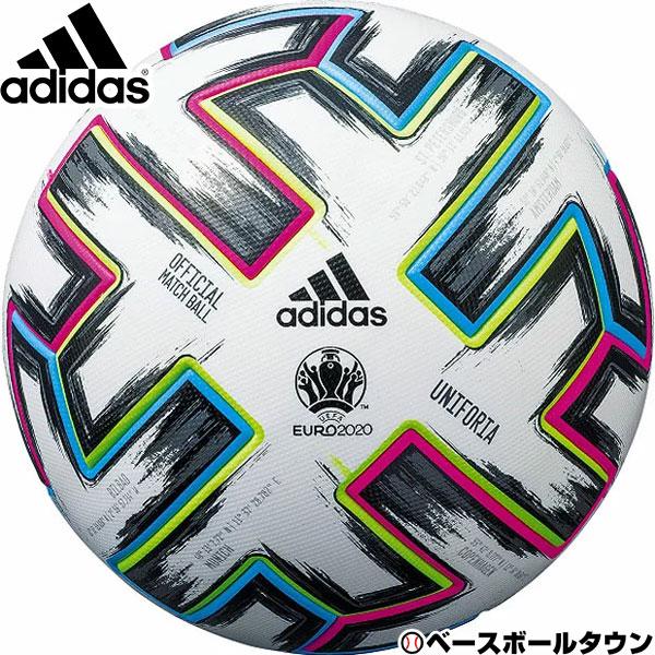 【年中無休】最大10%引クーポン アディダス サッカーボール 5号球 ユニフォリア UEFA EURO2020 公式試合球 AF520 フットボール