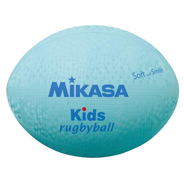 直輸入品激安 MIKASA あす楽 最大10%引クーポン グビーボール ミカサ KF-S 軽量約181g 希望者のみラッピング無料 サックス キッズ用 ラージサイズ