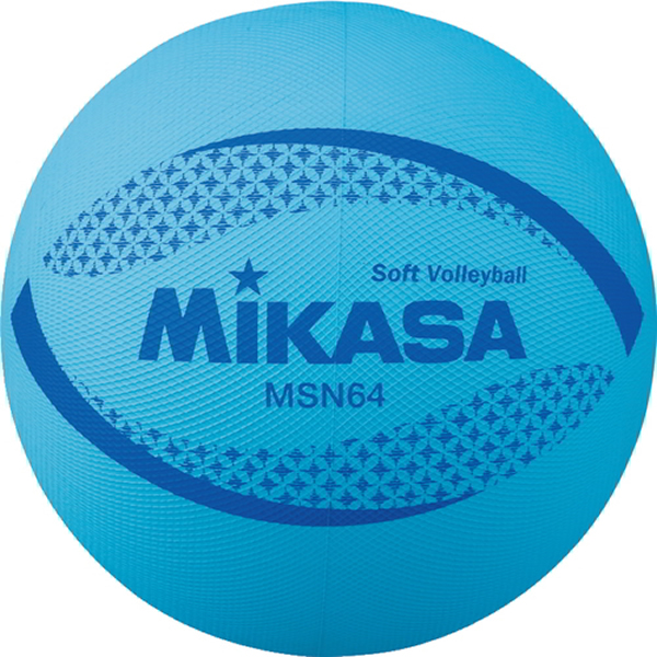 MIKASA あす楽 激安価格と即納で通信販売 全国どこでも送料無料 ミカサ ソフトバレーボール 円周64cm 低学年用 公認球 スーパーSALE RakutenスーパーSALE MSN64-BL