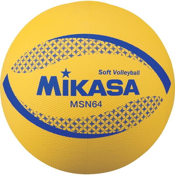 MIKASA あす楽 正規逆輸入品 ミカサ [正規販売店] ソフトバレーボール 低学年用 円周64cm MSN64-Y 公認球