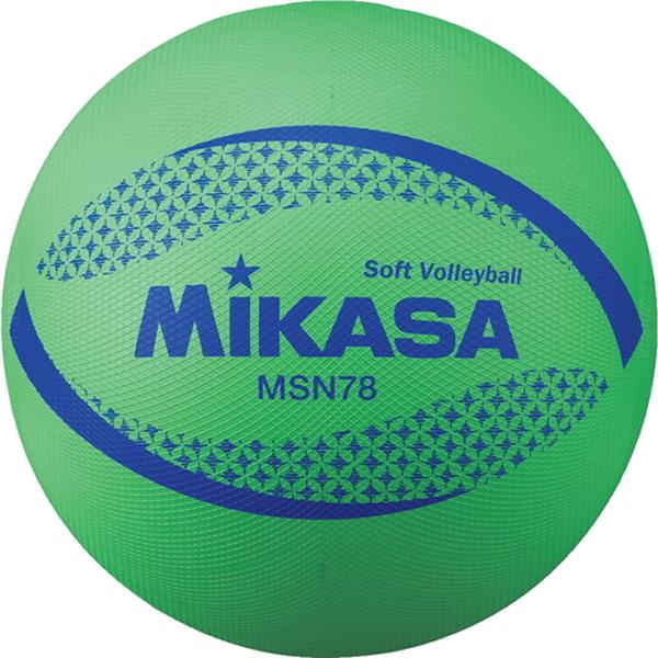 あす楽 MIKASA ミカサ ソフトバレーボール 毎週更新 円周78cm RakutenスーパーSALE スーパーSALE MSN78-G 検定球 認定球 百貨店