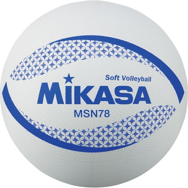MIKASA あす楽 ミカサ ソフトバレーボール 公式ストア 円周78cm スーパーSALE 検定球 RakutenスーパーSALE MSN78-W 訳あり 認定球