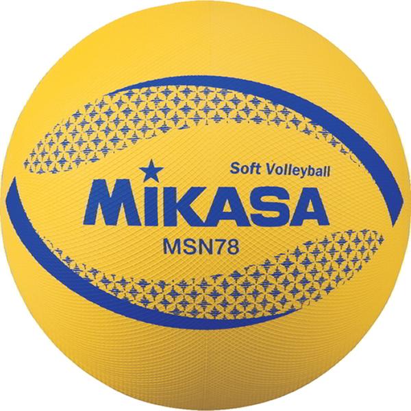 MIKASA あす楽 ミカサ ソフトバレーボール 円周78cm 認定球 検定球 RakutenスーパーSALE セール特価 贈物 MSN78-Y スーパーSALE