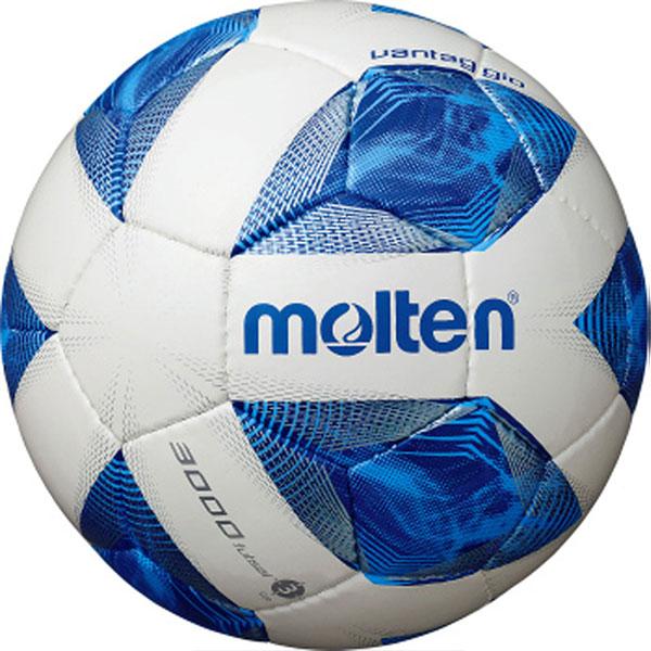 激安卸販売新品 モルテン molten メーカー直売 フットサルボール ヴァンタッジオ3号フットサル3000 3号 F8A3000 キッズ 検定球 ホワイト×ブルー