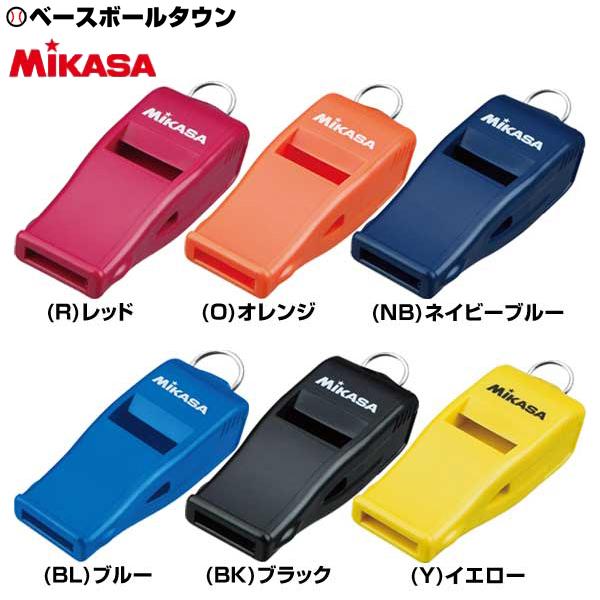 MIKASA ミカサ 在庫あり サッカー ホイッスル タイプ BEAT10 コルクなし 日本正規代理店品