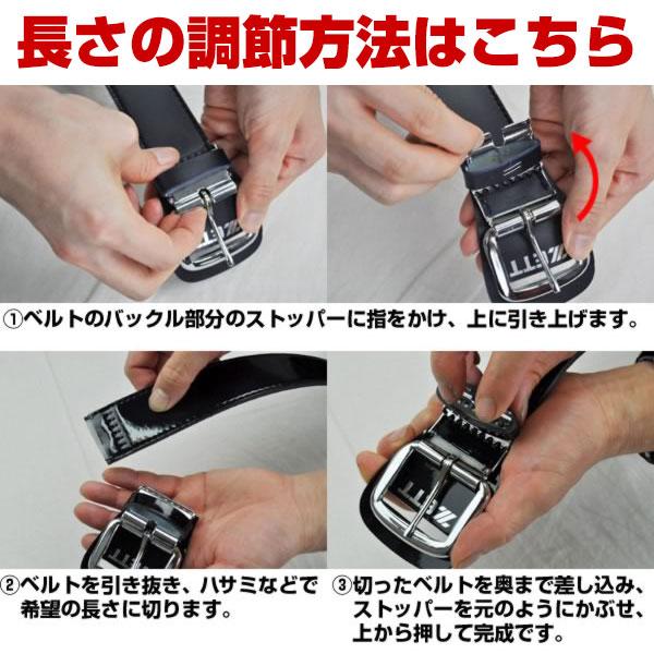ゼット野球ジュニアベルト少年用36mm巾エナメルタイプBX190【あす楽対応】