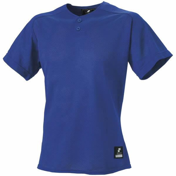 <野球用品/ベースボールシャツ>SSK(エスエスケイ)2ボタンゲームシャツ(無地)BW1660