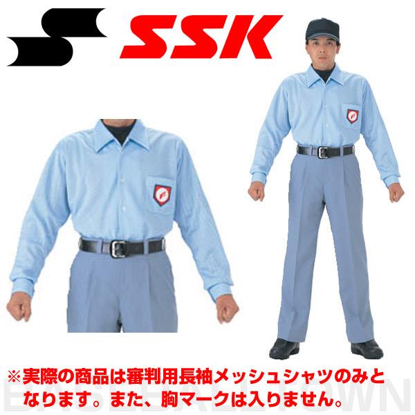 日本高野連推奨送料 有名な SSK 審判用品 野球 UPW015 永遠の定番モデル 審判用長袖メッシュシャツ 取寄