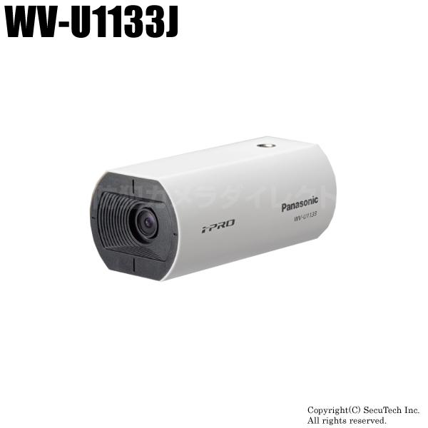 防犯カメラ Panasonic i-proエクストリーム ネットワークカメラ (代引不可・返品不可)【WV-U1133J】