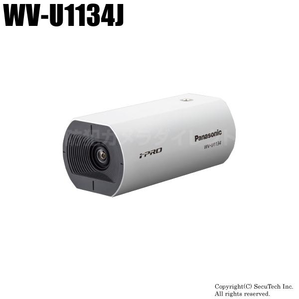 防犯カメラ Panasonic i-proエクストリーム ネットワークカメラ (代引不可・返品不可)【WV-U1134J】