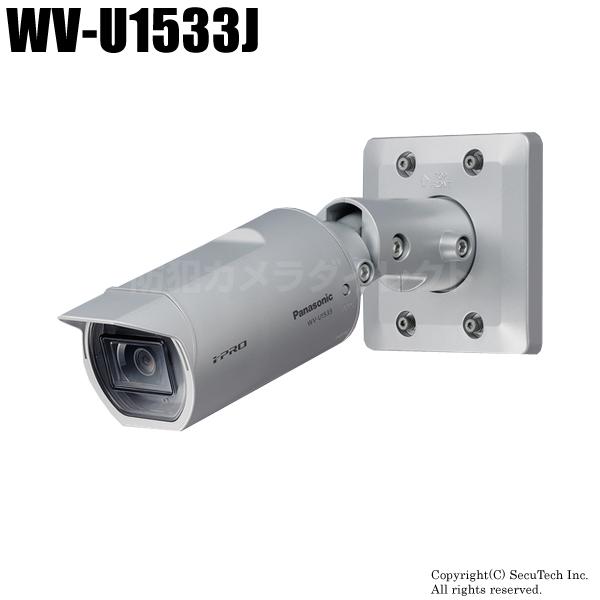 <title>Panasonic i-proエクストリーム 防犯カメラ ネットワークカメラ 代引不可 返品不可 WV-U1533J 選択</title>