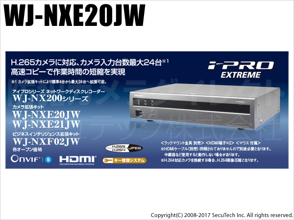 【WJ-NXE20JW】i-PROエクストリーム カメラ拡張キット(代引不可・返品不可)
