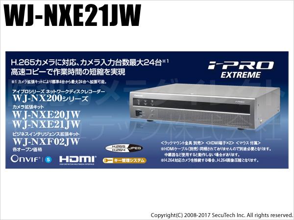 防犯カメラ 監視カメラ Panasonic i-PROエクストリーム カメラ拡張キット(24ch用)(代引不可/返品不可)