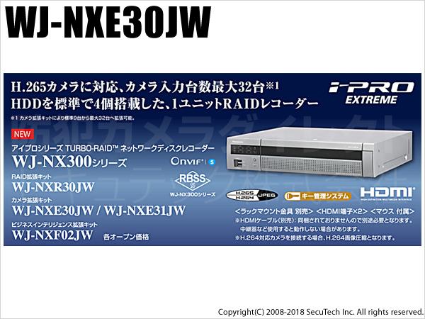 【WJ-NXE30JW】Panasonic カメラ拡張キット(1段階追加)(代引不可・返品不可)
