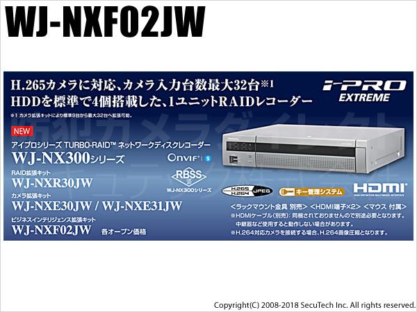 【WJ-NXF02JW】Panasonicインテリ拡張キット(・返品)