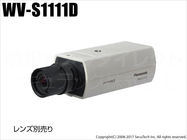【WV-S1111D】i-PROエクストリーム 屋内用 監視カメラ(代引不可・返品不可・レンズ別売り)