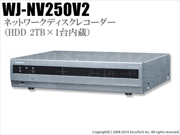 【WJ-NV250V2】Panasonic i-Proシリーズ ネットワークディスクレコーダー(HDD 2TB×1台内蔵)(代引不可・返品不可)