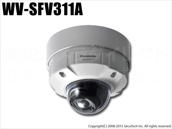 【WV-SFV311A】Panasonic i-PRO SmartHD 屋外対応ドームネットワークカメラ(代引不可・返品不可)