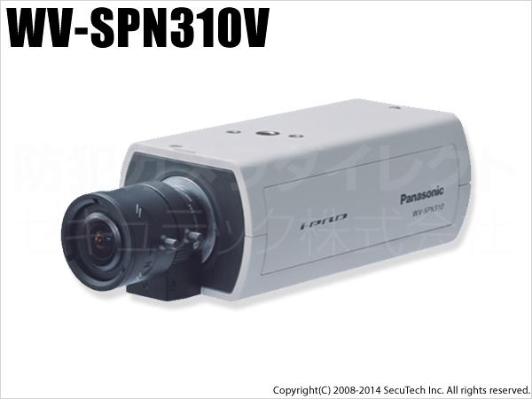 【WV-SPN310V】Panasonic i-PRO SmartHD 屋内対応ネットワークカメラ(HD)〈2.6倍バリフォーカルレンズ付き・取付金具別売〉(代引不可・返品不可)