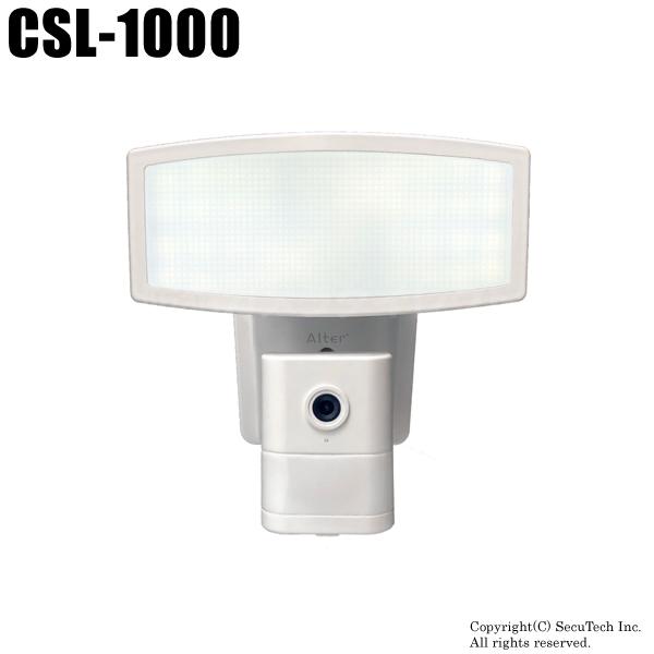 防犯カメラ 監視カメラ キャロットシステムズ製 カメラ付きLEDセンサーライト[返品不可]