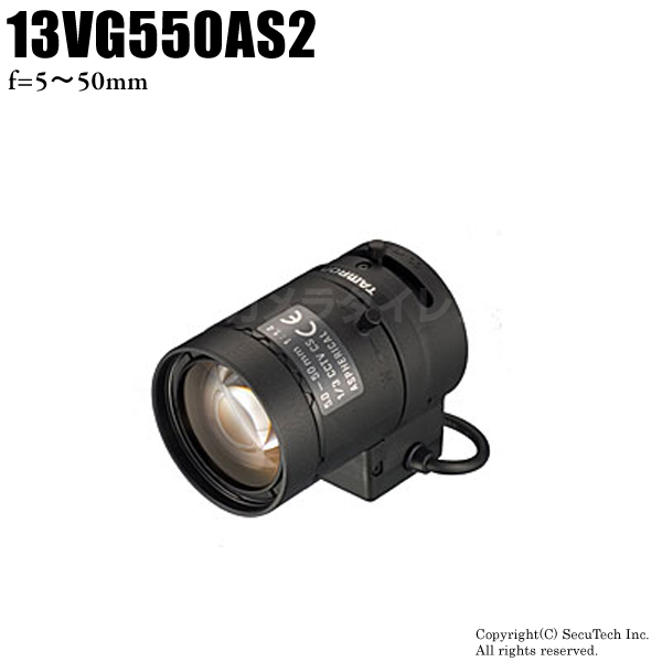 防犯カメラ 監視カメラ タムロン 望遠バリフォーカルレンズ(f=5~50mm)