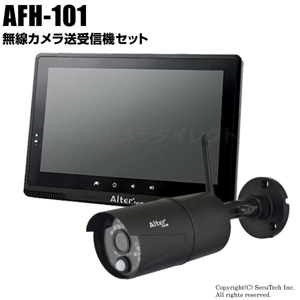 防犯カメラ キャロットシステムズ フルHD無線カメラ1台&モニターセット[返品不可]【AFH-101】