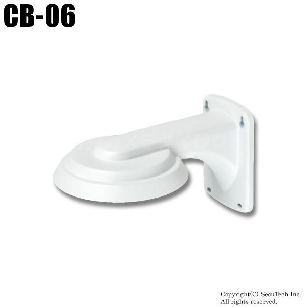防犯カメラ 監視カメラ ASD-02専用 壁面取付ブラケット [返品不可]
