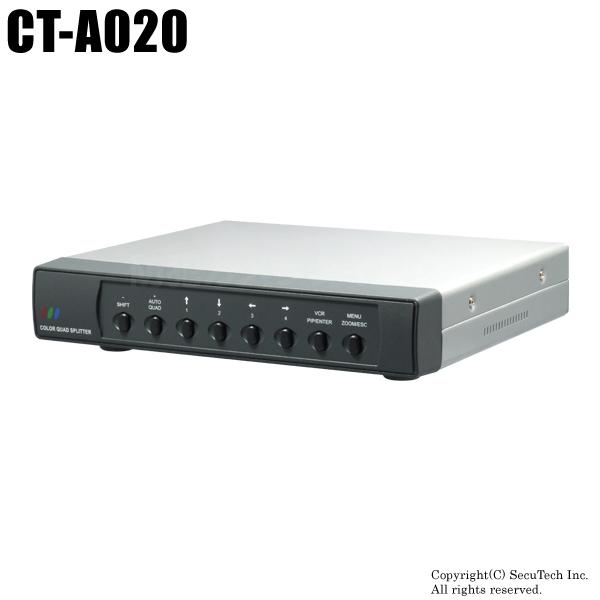 【CT-A020】画面4分割器(ループアウト/ループスルー端子あり)