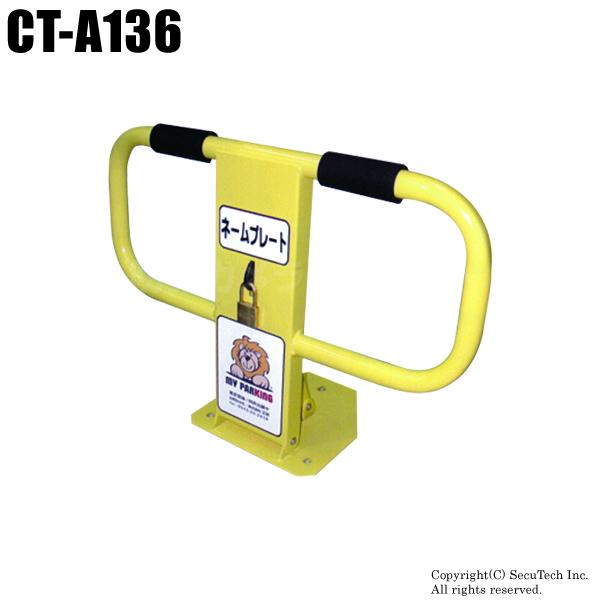 防犯カメラ マイパーキング(返品不可)【CT-A136】