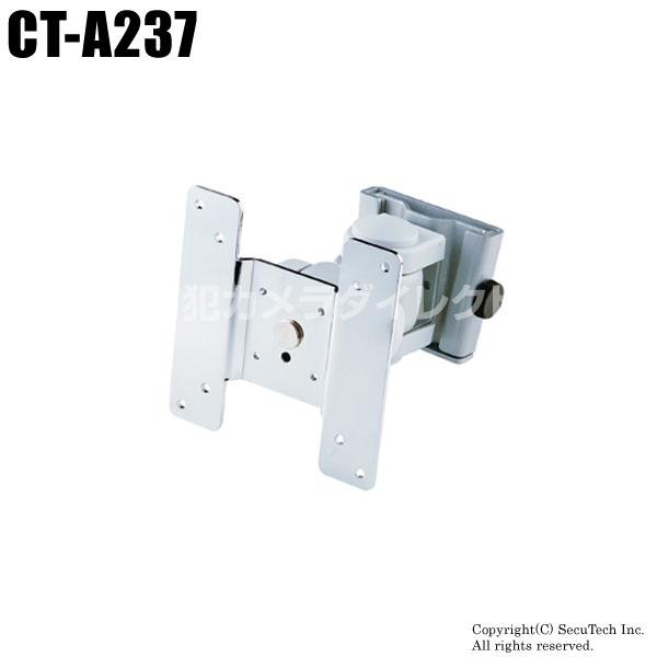 防犯カメラ 監視カメラ 液晶モニター用壁掛け金具(VESA 75/100mmピッチ対応)