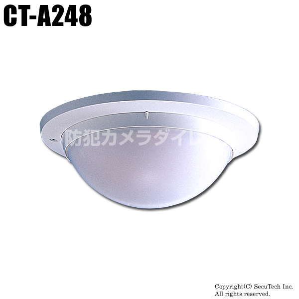 防犯カメラ パッシブセンサー(立体警戒型)【CT-A248】