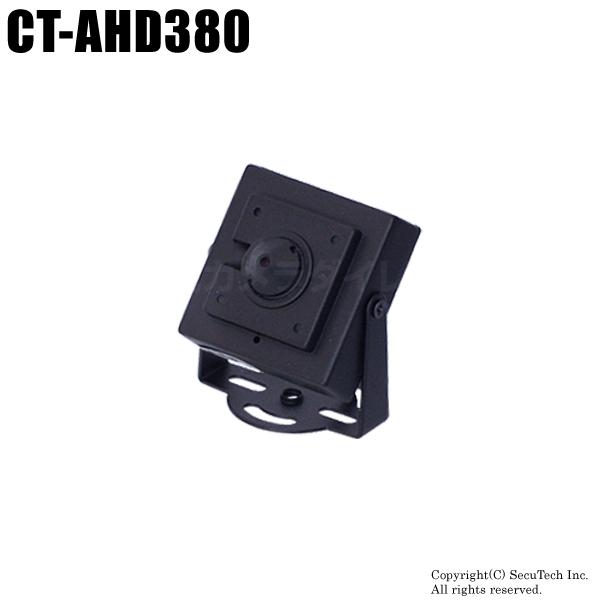 防犯カメラ 210万画素 フルHD 超小型 AHDカメラ(f=3.7mm)【CT-AHD380】