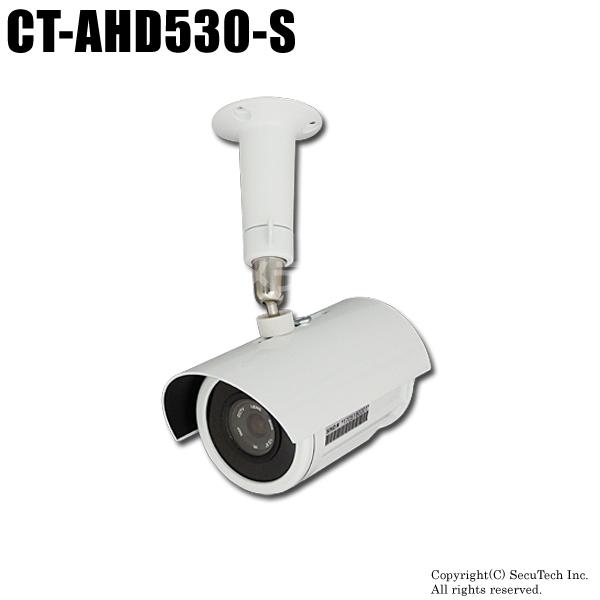 防犯カメラ 監視カメラ 213万画素 SONY STARVIS 広角撮影110°高感度カメラ(f=2.8mm)