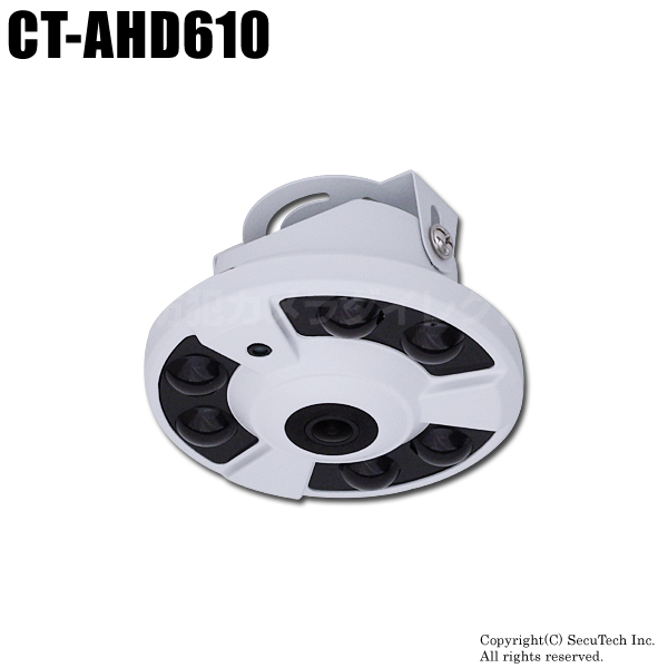 防犯カメラ・監視カメラ【CT-AHD610】220万画素 フルHD 屋内用全方位撮影・パノラマ赤外線暗視AHDカメラ(f=2.3mm)