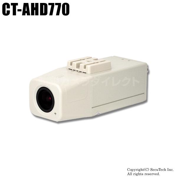 防犯カメラ 240万画素 フルHD ワンケーブル対応 屋内 レンズ一体型 VF AHDカメラ(f=2.8~12mm)【CT-AHD770】