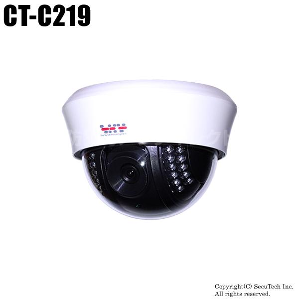 防犯カメラ 52万画素 赤外線暗視 ドームカメラ(f=3.6mm)【CT-C219】