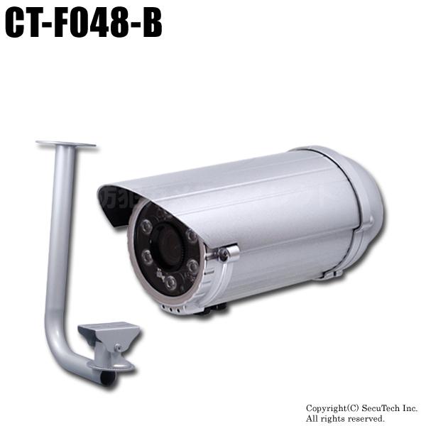 防犯カメラ 監視カメラ LED点灯 光センサー搭載 赤外線照射ダミーカメラ(コンセント電源タイプ)