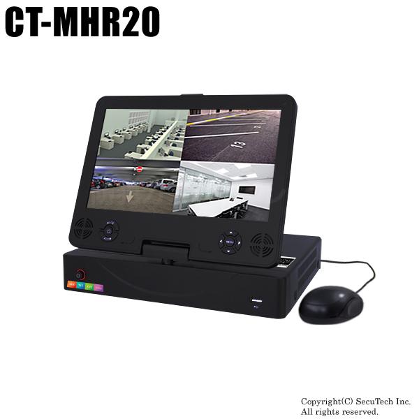 防犯カメラ 監視カメラ AHD/アナログ対応 カメラ4台接続 液晶モニター一体型 防犯カメラ 監視カメラ 液晶モニター一体型 5メガ対応 4chハイブリッドAHDデジタルレコーダー(1TB内蔵)