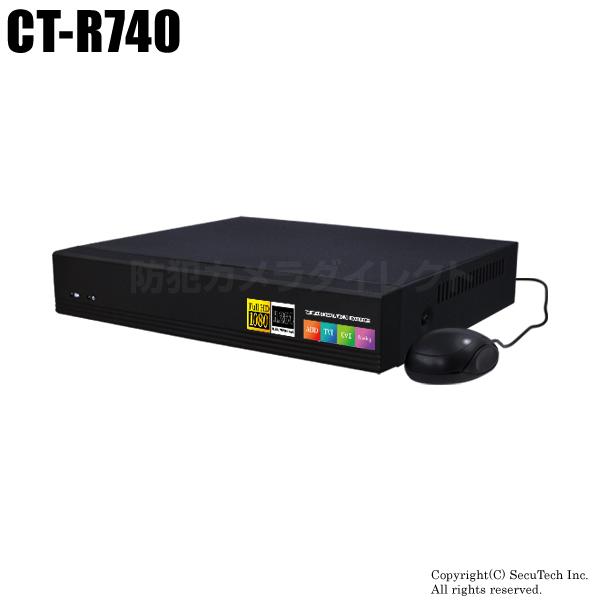防犯カメラ・監視カメラ【CT-R740】AHD・アナログカメラ同時接続可能 4chハイブリッドAHDデジタルレコーダー(HDD1~4TB選択)