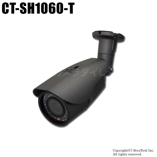 防犯カメラ 220万画素 暗視 防雨 VF TVIカメラ(f=2.8~12mm)【CT-SH1060-T】