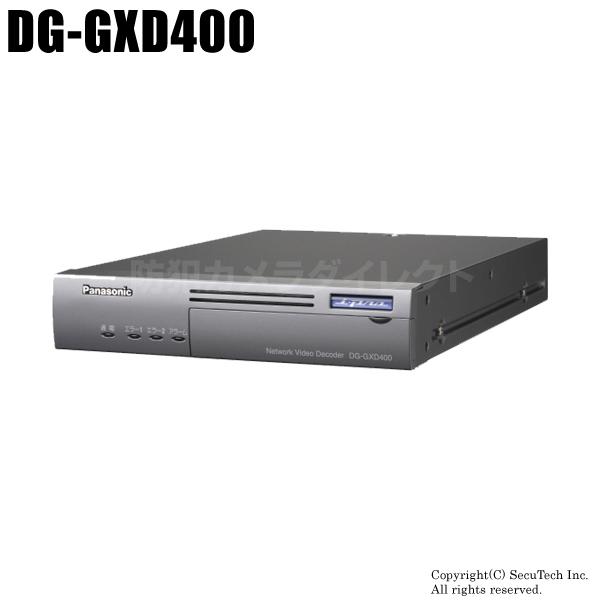 防犯カメラ Panasonic i-proシリーズ ネットワークビデオデコーダー(代引不可/返品不可)【DG-GXD400】