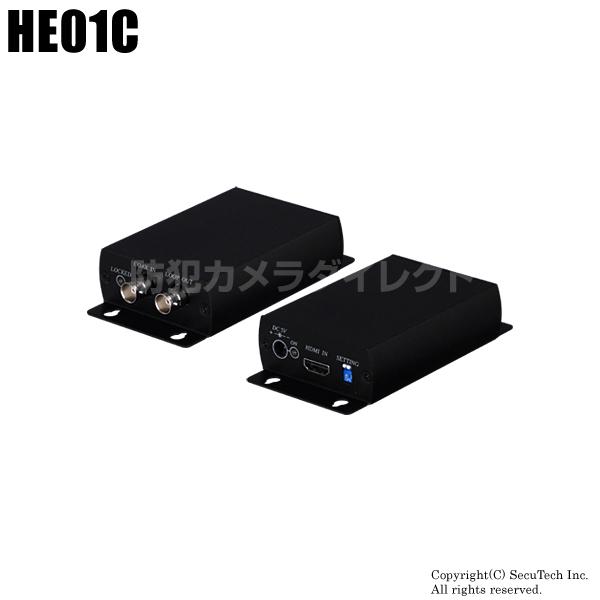 【HE01C】HDMI延長器(フルHD エクステンダー 同軸ケーブル)
