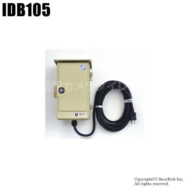 【IDB105】INBES製 電源BOX ケーブル5m