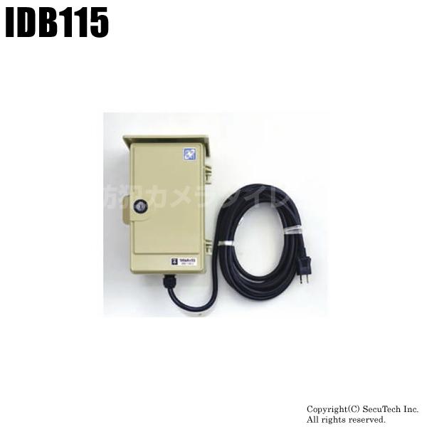 防犯カメラ INBES 電源BOX ケーブル 15m【IDB115】