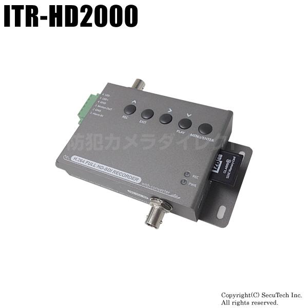 防犯カメラ 監視カメラ SDカードスロット搭載 HD-SDIレコーダー